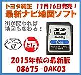 TOYOTA(トヨタ) 純正部品  純正ナビ SDカード地図ソフト 全国版 適合ナビ参考型番: 2009モデル NSCN-W59C /2010モデル NSCN-W60 08675-0AK03