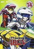 遊☆戯☆王ARC-V TURN-14[DVD]