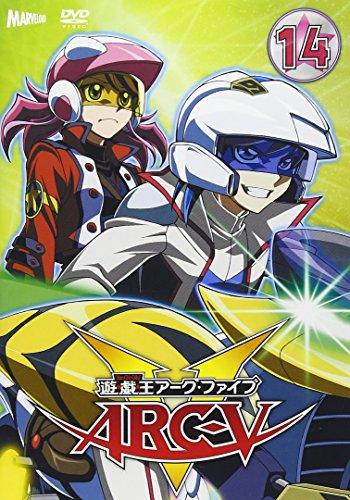 遊 戯 王ARC-V TURN-14 DVD