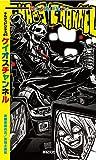 キルデスビジネス4C ケイオスチャンネル (Role&Roll Books)