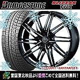 【17インチ】 スタッドレス 225/60R17 ブリヂストン ブリザック VRX ウェッズ レオニス グレイラ BK/SC タイヤホイール4本セット 国産車
