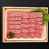 【冷凍配送】 【 牛肉 】【 焼肉 】 黒毛和牛 「 藤彩牛 」 霜降り バラ ( カルビ ) 焼肉 ( A4 ~ A5 ) (400g×1パック)