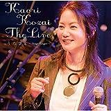 南部俵積み歌 (Live)