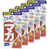 【セット品】DHC マカ 20日分 60粒 5袋セット