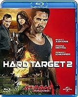 ハード・ターゲット2 -ファイティング・プライド- [Blu-ray]