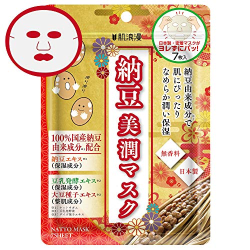 肌浪漫 納豆美潤フェイスマスク(日本製/無香料/7枚入り)パック ナットウ natto