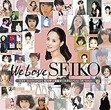 「We Love SEIKO」-35thAnniversary松田聖子究極オールタイムベスト50Songs-(通常盤:3CD) (デジタルミュージックキャンペーン対象商品: 200円クーポン)