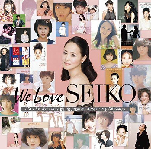 「We Love SEIKO」-35thAnniversary松田聖子究極オールタイムベスト50Songs-(通常盤:3CD)の詳細を見る