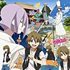 TVアニメ『有頂天家族2』オープニング主題歌「成るがまま騒ぐまま」