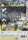陰陽師 [DVD] 画像