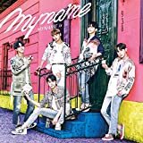 MYNAME is(通常盤)