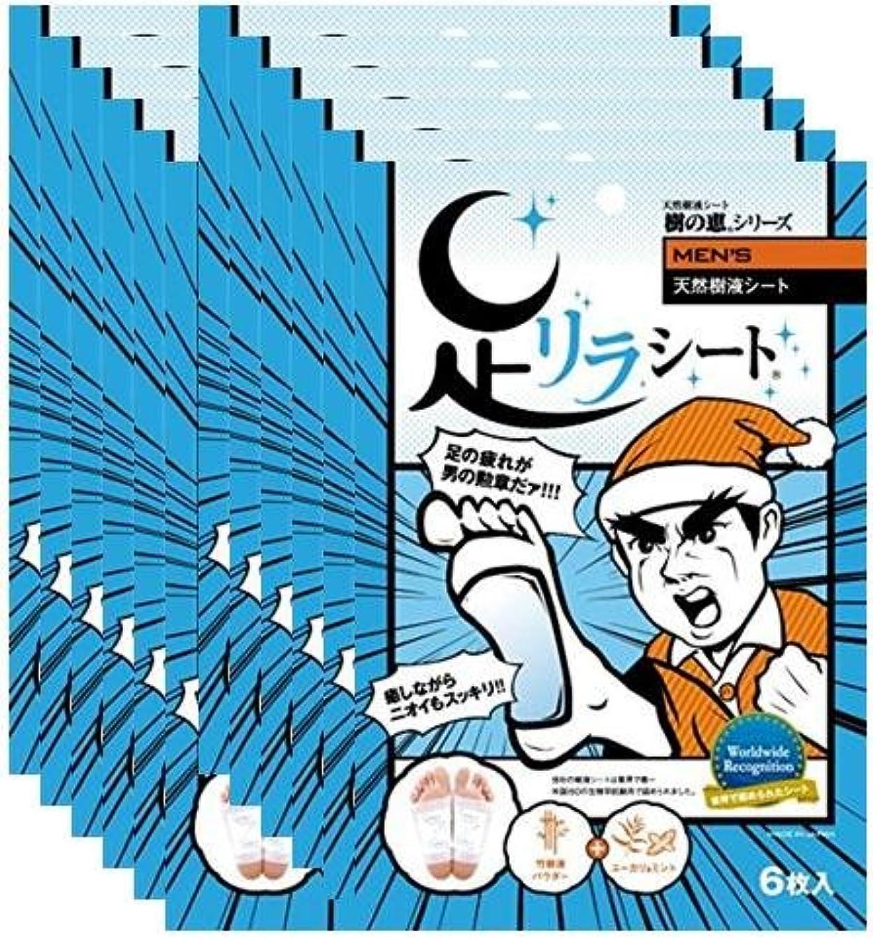 生き物今日ポーチ足リラシート MEN'S(メンズ) 6枚×12個セット