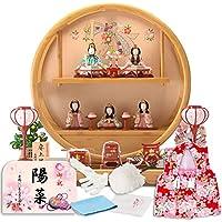 雛人形 コンパクト 一秀 ひな人形 木目込み ふっくら 五人飾り 木村一秀作 まどか飾り 安土雛 h283-mifz-ihr-500