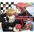 Love☆Drops~みらくる同居物語~キャラクターソング Vol.2 Roy&Hijiri