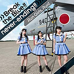 Break the Blue!! *CDのみ