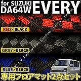 エブリィワゴン DA64W フロアマット チェック柄 赤 黒 2pcs フロント リア エブリーワゴン フロアーマット _54001