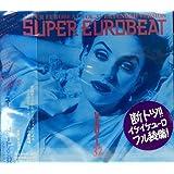 スーパー・ユーロビート Vol.32