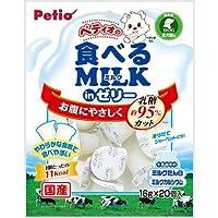 食べるミルク inゼリー16g×20個入 おまとめセット【6個】