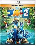 ブルー2 トロピカル・アドベンチャー ブルーレイ&DVD[Blu-ray/ブルーレイ]