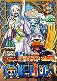 ONE PIECE ワンピース フォースシーズン アラバスタ 激闘篇 R-7(第128話 第130話) [レンタル落ち]
