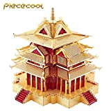 [Piececool]3D メタリックナノパズル 紫禁城隅櫓建物 P075-RG DIY立体レーザーカットモデルおもちゃアダルト