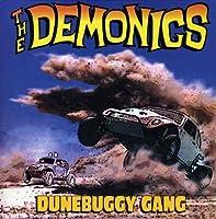 Dune Buggy Gang [12 inch Analog]