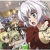 【Amazon.co.jp限定】Lasting Song (期間生産限定盤) (オリジナル・ブロマイド(Amazon.co.jp絵柄)付)