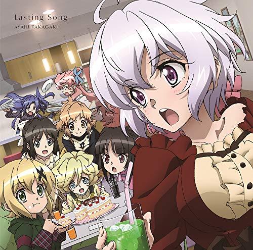 Lasting Song (期間生産限定盤) (特典なし)