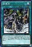 遊戯王 歯車街(ノーマルパラレル) 機械竜叛乱(SR03) シングルカード SR03-JP025-NP