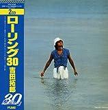ローリング30(紙ジャケット仕様)