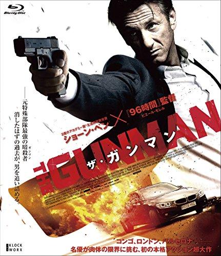 ザ・ガンマン [Blu-ray] -