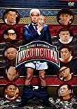 HITOSHI MATSUMOTO Presents ドキュメンタル シーズン1[DVD]