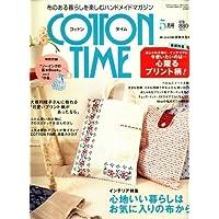 COTTON TIME (コットン タイム) 2008年 05月号 [雑誌]