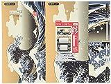 461和・彩・美 (WA・SA・BI) 『3DSLL用彩装飾シ-ト津波<北斎>』