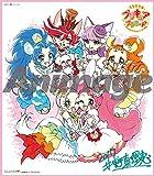キラキラ☆プリキュアアラモード 特別増刊号 2018年 01 月号 [雑誌]: Animage(アニメージュ) 増刊