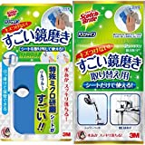 【セット買い】スコッチブライト バスシャイン 水あかクリーナー すごい鏡磨き MC-02 - +すごい鏡磨き 取り替え用シート MC-02R