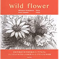 野の花に Wild Flower (Second Edition 2014)