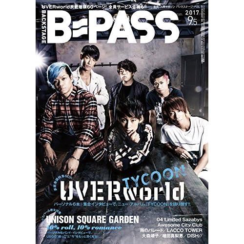 B-PASS 2017 9.5 UVERworld TYCOON