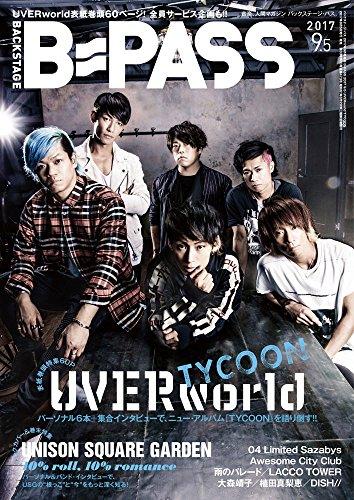 B-PASS 2017 9.5 UVERworld TYCO...
