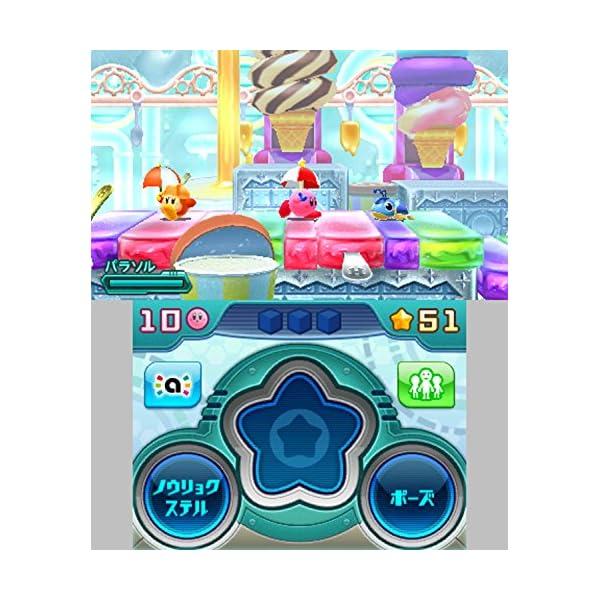 星のカービィ ロボボプラネット - 3DSの紹介画像6