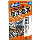 CCI 洗車用品 W200 スマートミスト リフレッシュワン