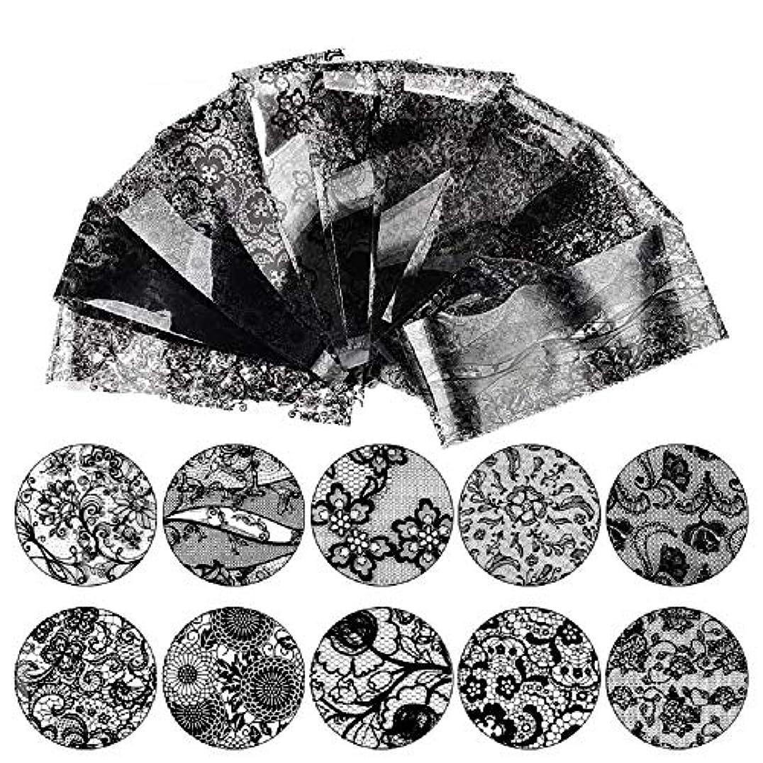 聖歌提供説得MINAKO 10枚セットネイルシール ネイルステッカー 高品質 ネイルアート ネイルラップ ネイルアクセサリー レース ネイル用装飾 女性 レディースプレゼント ギフト 可愛い 人気 おしゃれ (ブラック-10枚セット)