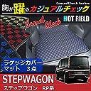 Hotfield ホンダ ステップワゴン STEPWGN ラゲッジカバーマット スパーダ対応 RP系 チェックブルー
