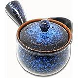 【 2021年最新版 】湯切れ抜群の大口急須 茶葉が漏れず、かつ捨てやすい 使いやすさを追求/青 瑠璃色 洗いやすい/常滑焼 きゅうす 400ml 日本製 きつさこ仕様