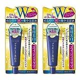 【セット品】プラセホワイター 薬用美白アイクリーム 30g (医薬部外品) (2個) ¥ 1,870