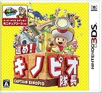 任天堂125%ゲームの売れ筋ランキング: 154 (は昨日347 でした。)プラットフォーム:Nintendo 3DS