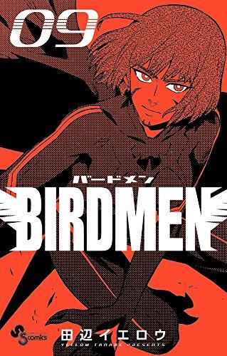 BIRDMEN 9 (少年サンデーコミックス)