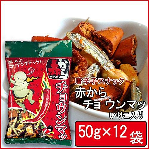 唐辛子スナック 赤から チョ ウンマッ いりこ入り 50g×12袋
