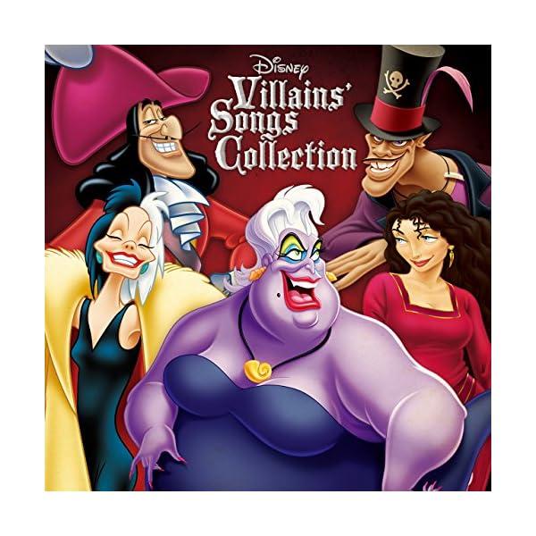 ディズニー ヴィランズ・ソングス・コレクションの商品画像