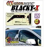 オックスバイザー ブラッキーX リア用 トヨタ ノア・ヴォクシー(80・85型) BLR-100